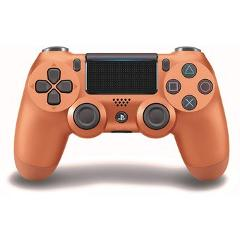 Compara precios de DualShock 4 Wireless Controller for PlayStation 4 - Copper
