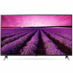 "Compara precios de LG - Pantalla de 49"" - Plana - NanoCell AI ThinQ 4K - Smart TV - 49SM8000PUA"
