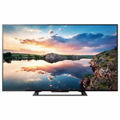 """Compara precios de Televisor Sony KD-70X690E 70"""" 4K Smart TV"""