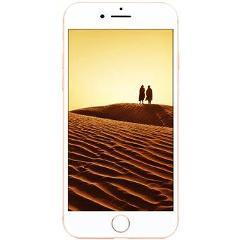 Compara precios de iPhone 8 64GB Oro