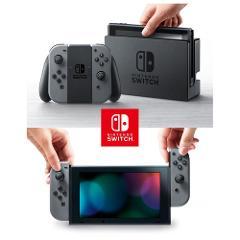 Consola Nintendo Switch Gris thumbnail