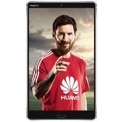 Compara precios de Tablet Huawei Mediapad M5 LTE (4+64GB) 8,4 Pulgadas - Gris