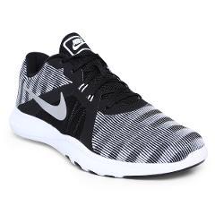 Compara precios de Tenis Nike Flex Trainer 8 Print - Negro y Gris