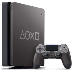 Compara precios de Consola PlayStation 4 Slim 1TB Limited Edition - Days of Play Bundle
