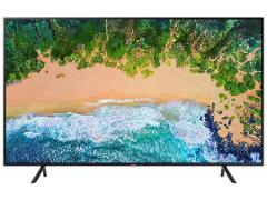 "Televisor Samsung UN75NU7100FXZX 75"" 4K Smart TV preview"